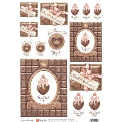 """фото декупажная карта """"шоколадное настроение"""" 947-ca"""