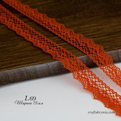 фото хлопковое кружево,   цвет оранжевый, ширина 25мм,   iemesa
