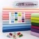 Tкань Spectrum Solids Candy Floss,   100% хлопок