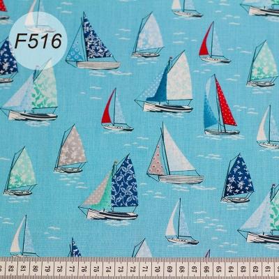 фото ткань sea breeze yachts 2082 (f516)