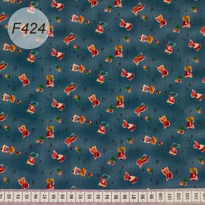 фото ткань   f424   10*110см