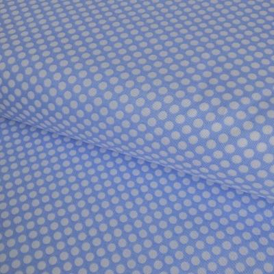 фото  ткань для рукоделия в горошек rain polka dots